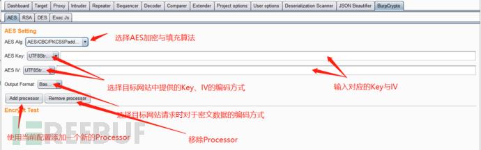 BurpCrypto 万能网站密码爆破测试工具插图