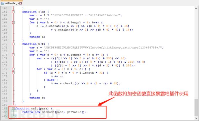BurpCrypto 万能网站密码爆破测试工具插图6