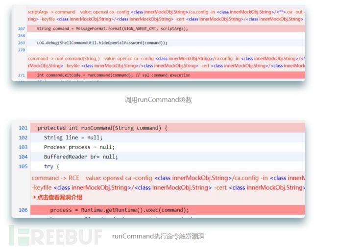 Xcheck之Java安全检查引擎